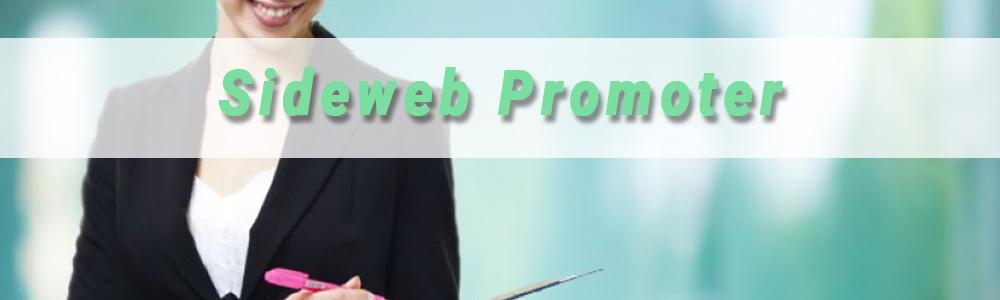 Sideweb Promoter Forzearmate.org