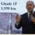 ESTERO/Netanyahu: «l'Iran ha mentito sul nucleare. Vuole dotarsi di 5 bombe atomiche»