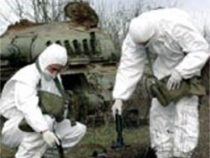 Kosovo: uranio impoverito