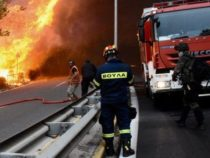 Grecia: Vigili del Fuoco con pochi mezzi e stipendi ridotti