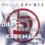 Meeting Internazionale di Difesa personale Krav Maga