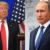 Nucleare: Stati Uniti, abbandonato ultimo Trattato con la Russia
