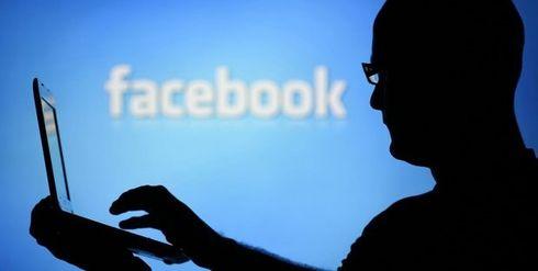 Social: Facebook può essere una minaccia per le forze armate?