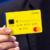Reddito di cittadinanza: Come funziona la reddito card