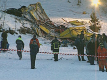 Strage funivia del Cermis: Anno 1998, 20 persone persero la vita