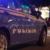 """Arrivano i poliziotti """"patrimonialisti"""" nella Pa contro mafia e corruzione"""
