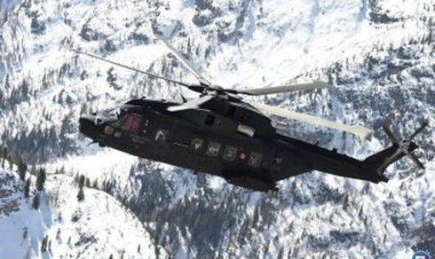 Campagna di comunicazione: Video su arruolamento Allievi Marescialli dell'Aeronautica Militare