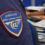 Polizia Postale: Previsto forte potenziamento dell'organico