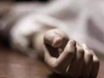 Suicidi in Polizia: Convegno su piattaforma online