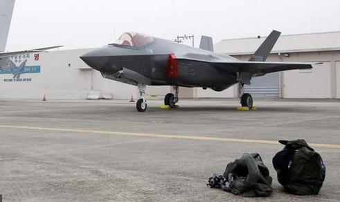 Estero: L'Italia in difesa dello spazio aereo dell'Islanda e della Nato