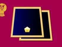 Concorso interno 501 vice Ispettori: Sentenza TAR certifica graduatoria falsata