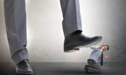 Mobbing: Ansia, discriminazione, pregiudizi, danni e paure