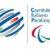 Sport: Gli atleti paralimpici potrannno accedere ai Corpi dello Stato e ai Gruppi sportivi militari