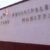 Taranto: Al Centro Ospedaliero Militare apre la Smile House del Mare
