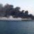 Iran: Affonda la nave Kharg, la più grande della Marina iraniana
